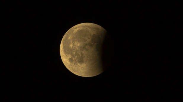 चंद्रगहण