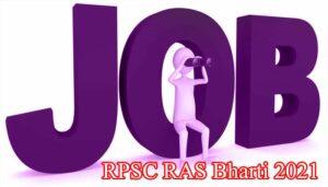 RPSC RAS Bharti 2021