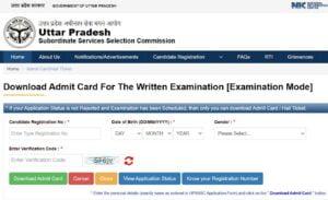 UPSSSC PET 2021 Admit Card