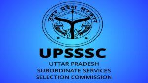 UPSSSC PET EXAM 2021 NEW DATE